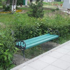 parc vandalizat