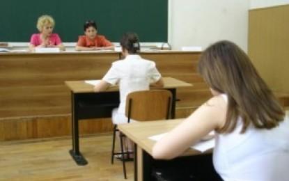 Elevă dată afară din examen la un liceu din Pitești!