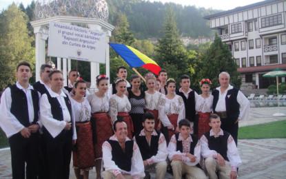 Cântăreţii şi dansatorii argeşeni s-au întors din Bulgaria