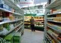 Atentie ce cumparati! Produse expirate si stricate in magazinele din Arges