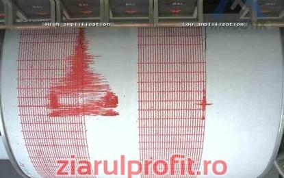 ISU va informeaza! Tot ce trebuie sa sti in caz de cutremur