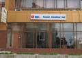RIB-ul american va deveni Idea Bank polonez