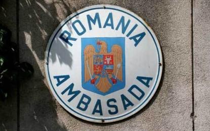 EXCLUSIV ! Colegul senatorului Valeca mort în condiţii supecte la Viena – Scandal diplomatic ?