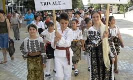 """Începe Festivalul Internațional de Folclor ,,BRAULETUL"""" - Vezi programul!"""