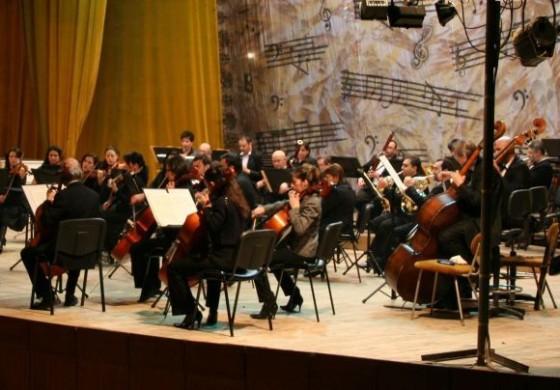 Se pun in vanzare abonamentele la Filarmonica Pitesti