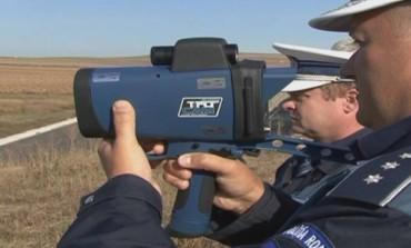 In Arges, unul dintre cele mai performante radare din tara - Se face licitatie pentru inca 50
