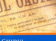 Astăzi se împlinesc 96 de ani de la înfiinţarea Arhivelor Militare