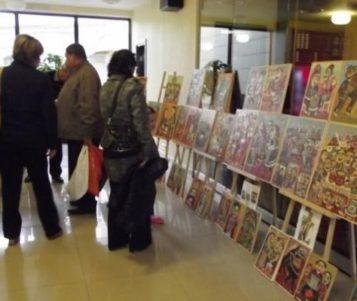 Expoziţie internaţională de pictură, grafică şi artă decorativă în Piteşti