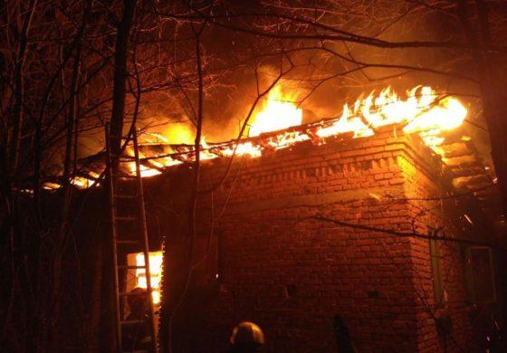 Incendiu la Boteni