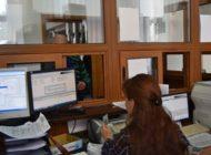 Desi luni si marti bugetarii sunt liberi - Primaria Mioveni lucreaza