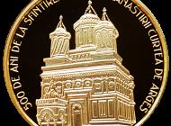 BNR lanseaza o emisiune numismatică dedicată bisericii mănăstirii Curtea de Argeş