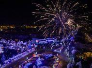 Superstiţii şi obiceiuri de ANUL NOU: Ce să faci pentru a-ţi merge bine în Noul An