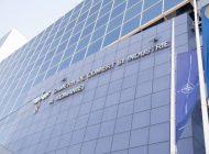 Camera de Comerţ a României: Modificările aduse Codului Penal sunt extrem de toxice şi vor duce la abuzuri împotriva companiilor și a antreprenorilor