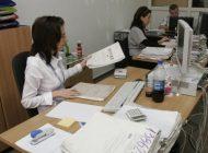 In Argeş, evaluarea funcționarilor publici se va face în primul trimestru din 2019