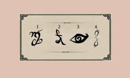 Alege un simbol si vei sti in care etapa a vietii esti!