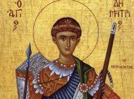 BINE DE STIUT ! Datini, obiceiuri și superstiții de Sfântul Dumitru - Este ziua lichidării tuturor socotelilor – chirii sau împrumuturi