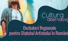EVENIMENT ! Mâine, statutul artistului în România se dezbate şi la Curtea de Argeș - VINO ŞI TU SĂ-ŢI SPUI PĂREREA !