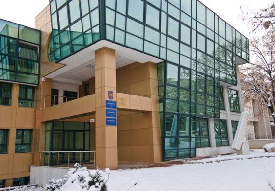 ULTIMA ORĂ ! Parchetul de pe lângă Tribunalul Argeş anunţă că îşi suspendă activitatea în semn de protest faţă de modificările aduse legilor justiţiei