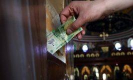 HOPAAA ! Fiscul ia Biserica la țintă: nici Dumnezeu nu scapă de declarațiile fiscale