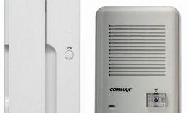 Interfonul, primul mijloc de autoprotecție pentru casa ta