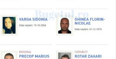 EXCLUSIV Cel mai temut interlop, favorizat de Justiție! La Udrea și Mazăre, 'Legea tăcerii' nu s-a aplicat