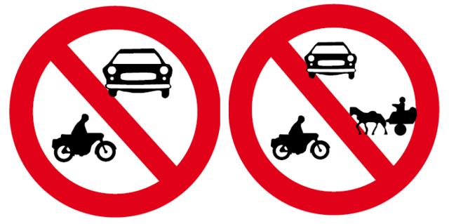 interzis accesul autovehiculelor