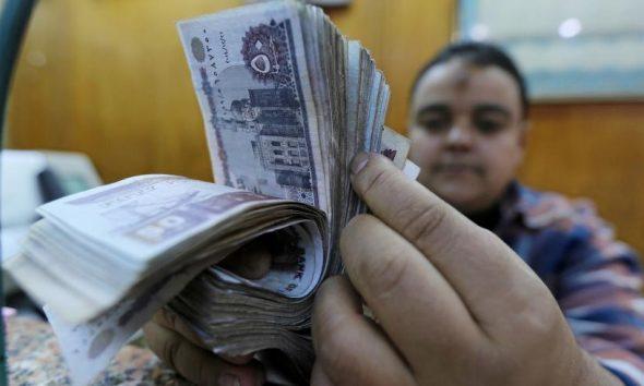 cele mai scumpe valute